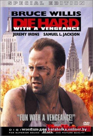 dvd лицензионные микки рурк: