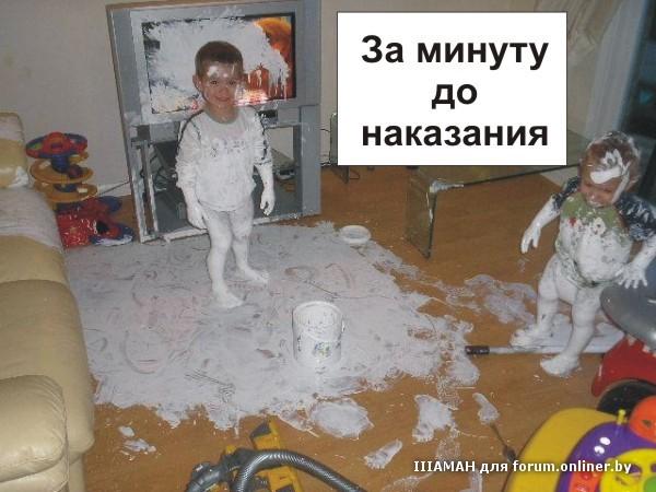 Маленькие детки – маленькие бедки)