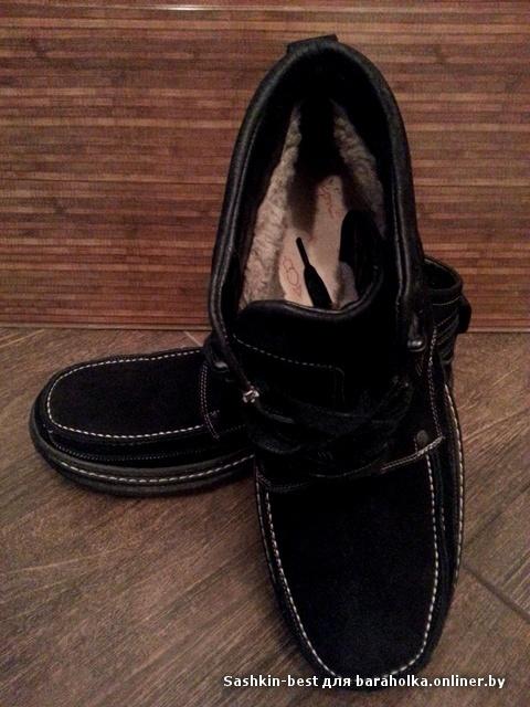 OLX.by. Продам мужскую зимнюю обувь CAMAN Минск - изображение 1. Условия использования. Платные услуги