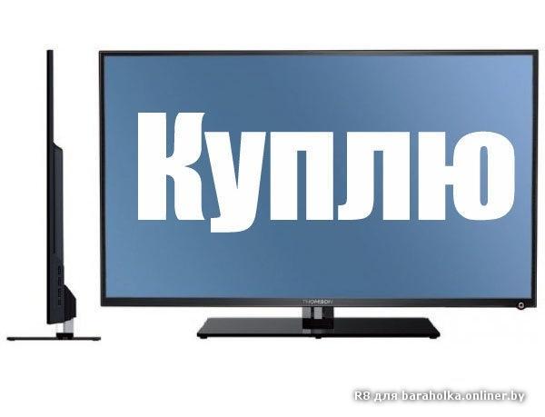Телевизор samsung (самсунг) ue55js8005t купить в санкт-петербурге (спб)