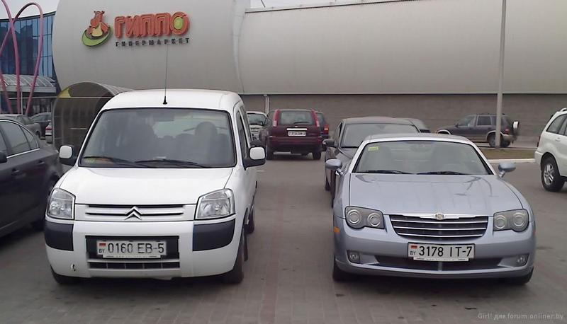 Досчитаем до 9999 белорусскими автомобильными номерами.
