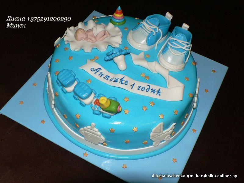 Торт из мастики на 1 годик фото
