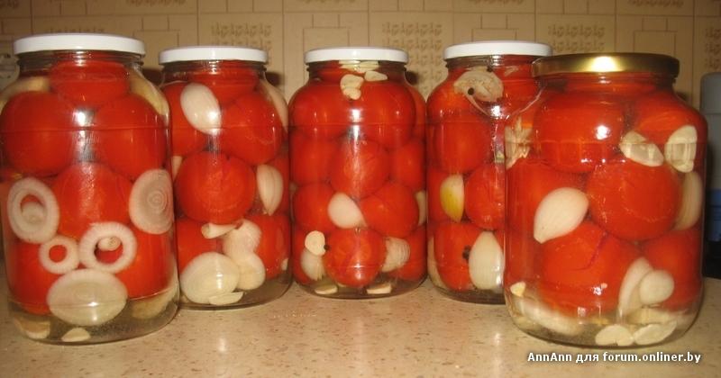 Помидоры резанные с луком на зиму рецепты на 1 литровую банку