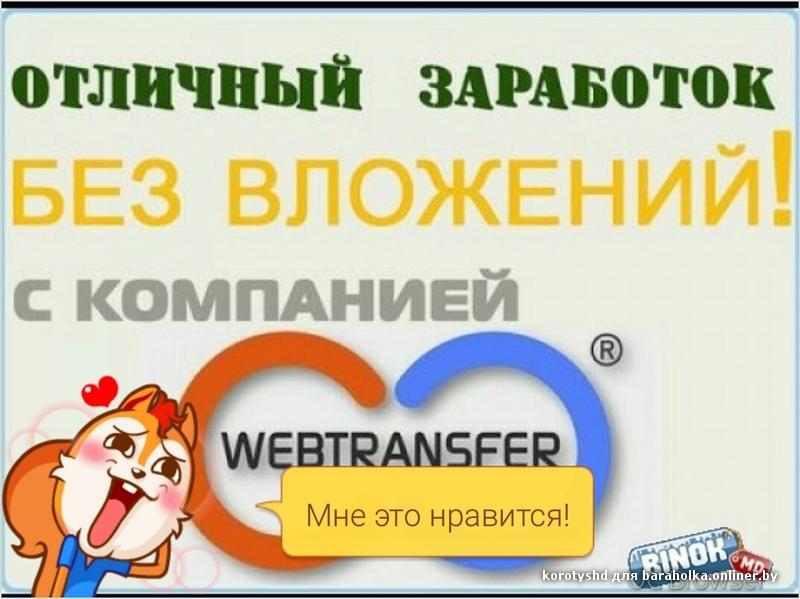 Прикольные Игры В Интернете 2016 На Счет С Выводом Бонус За Регистрацию