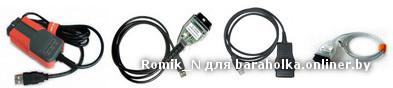 pk-adapter.jpg
