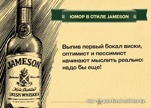 Открытки про алкоголь 87