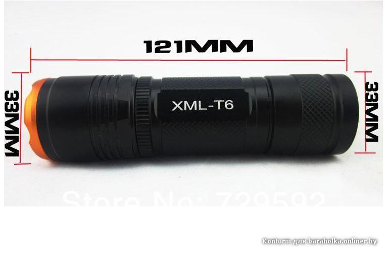 ultrafire cree xml t6 2100 4.JPG