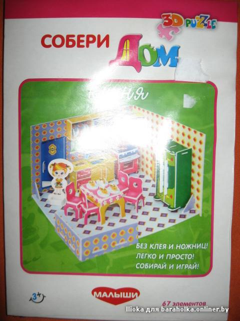 Игрушки для девочек разного возраста! Большой выбор