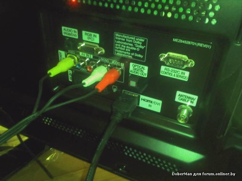 Как сделать аудиовыход в телевизоре