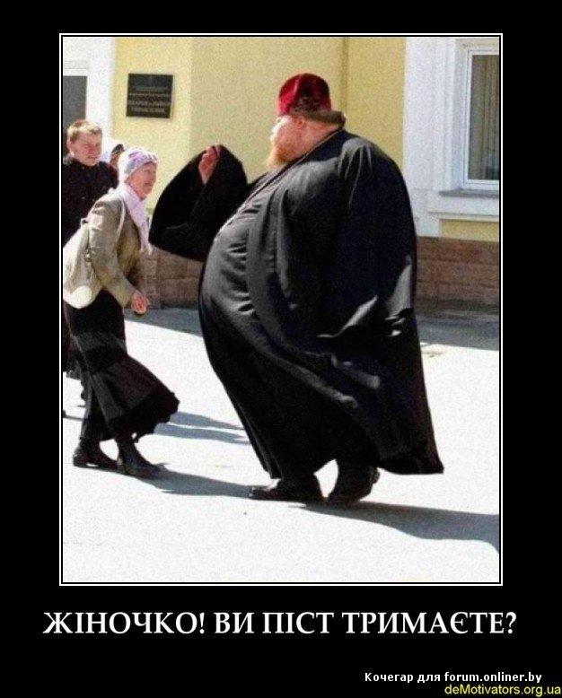 sayt-komsomolska-na-amure-erotika