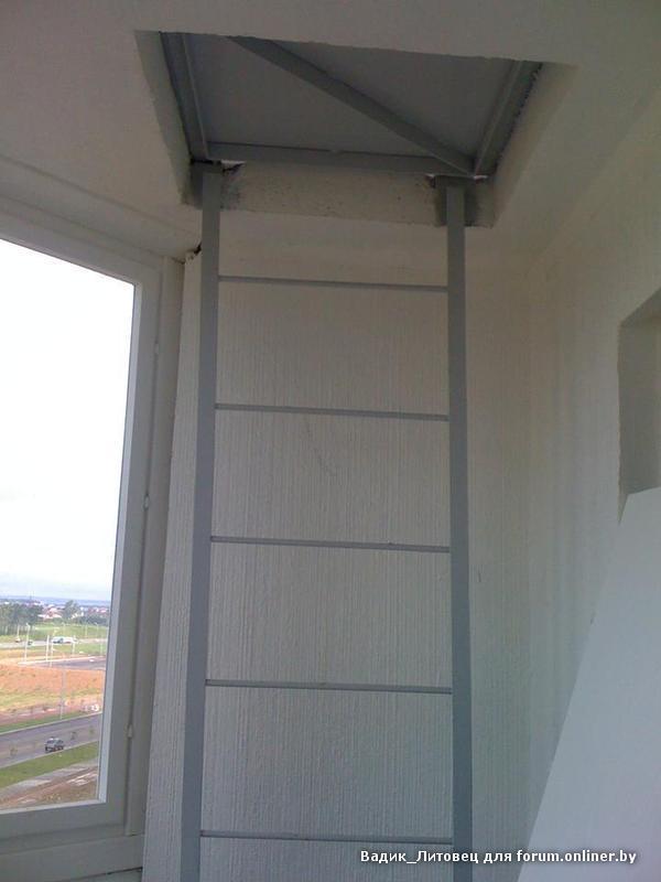 Можно ли демонтировать пожарную лестницу на балконе..