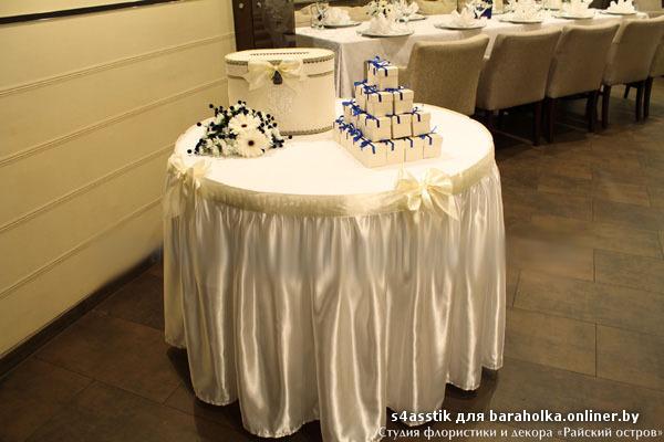 Стол для подарков на свадьбу 539