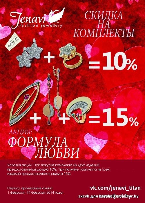 Вкус, объединяющий Россию