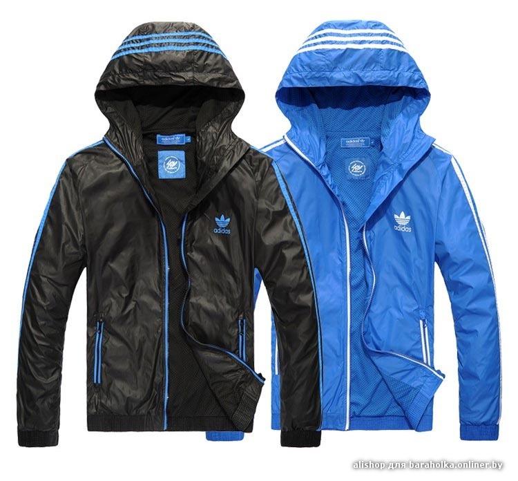Спортивные Куртки Купить