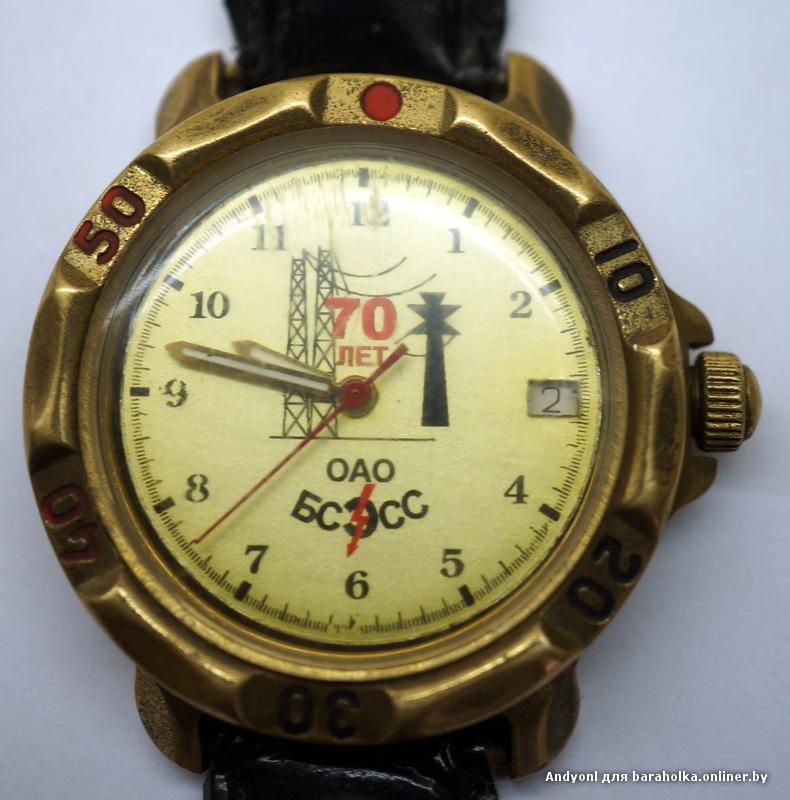 Командирские механические часы СССР купить в. Мужские наручные командирские противоударные часы ручные купить можно в