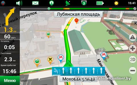 Скачать карты украины на навигатор для программы ози