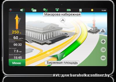 Программа для навигатора грузовые автомобили