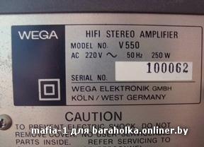 Wega V5507.jpg