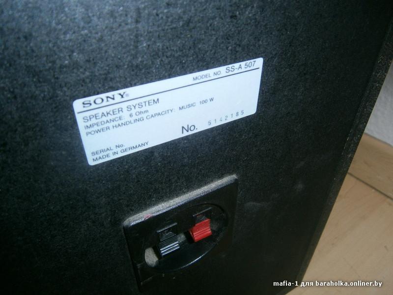 sony ss-a5073.JPG
