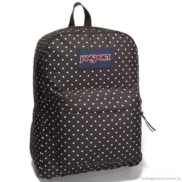 Купить модные рюкзаки в минске школьные рюкзаки российского производства почтой