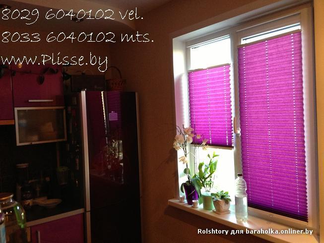 фиолетовые шторы плиссе .jpg