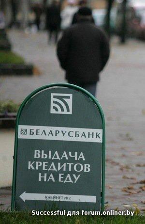 Курсы валют в гродно беларусбанк