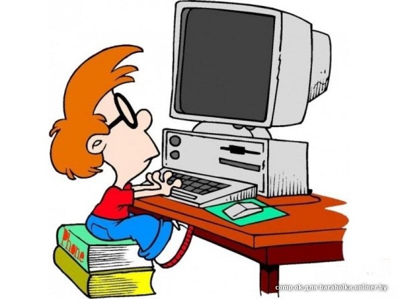 використання комп ютера на уроках: