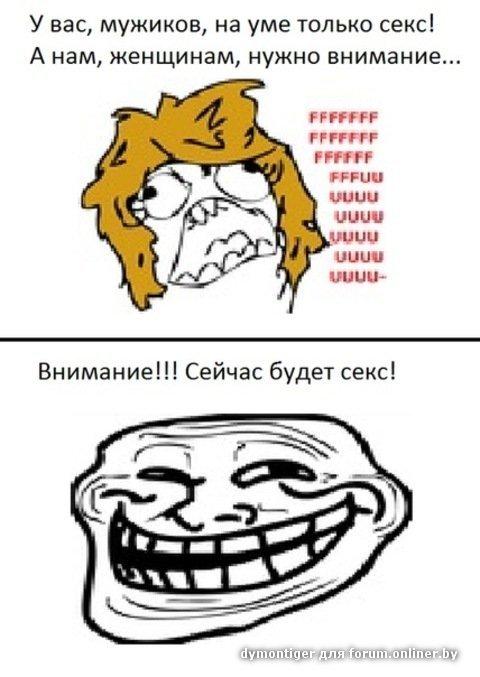 WDpic.ru - Смешные комиксы, картинки, демотиваторы, гифки и фотографии