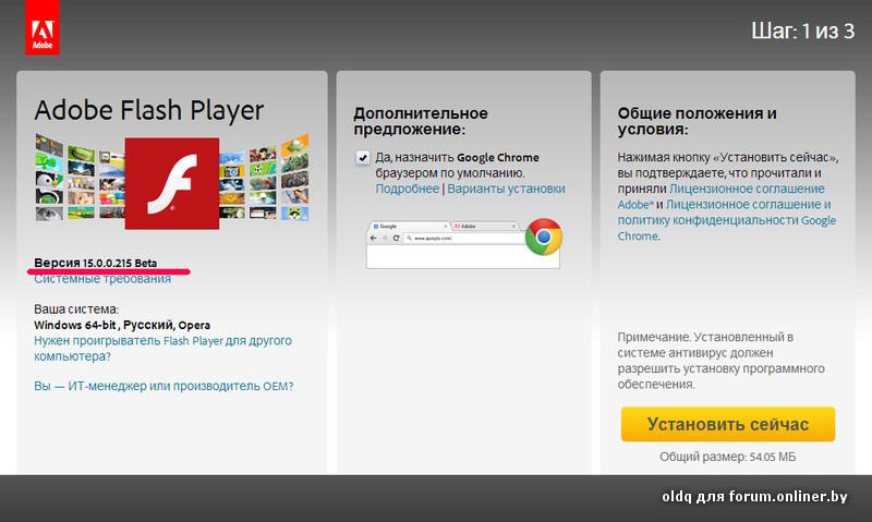 Adobe flash player - бесплатный