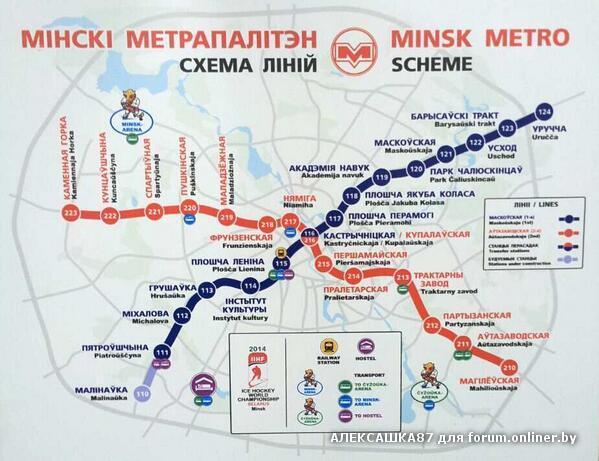 рассмотрении схемы метро с