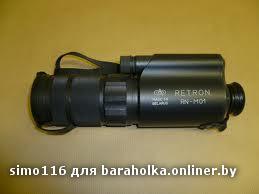 http://content.onliner.by/forum/e6a/88d/37740/800x800/4de7037379297bd30173e7b5fe2c199b.jpg