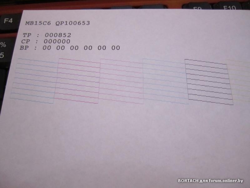 Инструкция Epson L800 Скачать