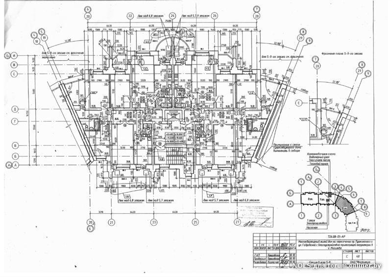 gbr-3pod-4_9et.jpg