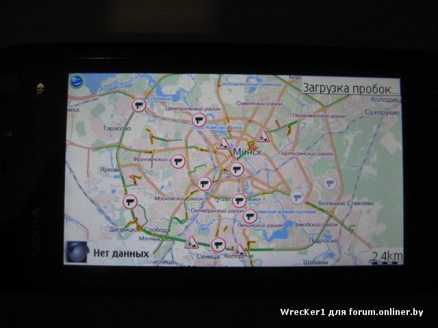 Яндекс Карты Оффлайн На Андроид