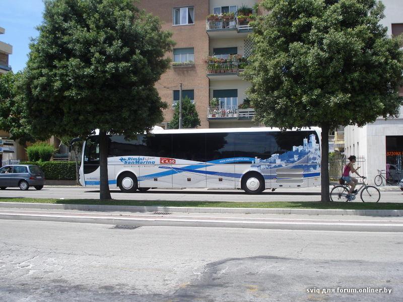 Под юбкой рассказ автобус