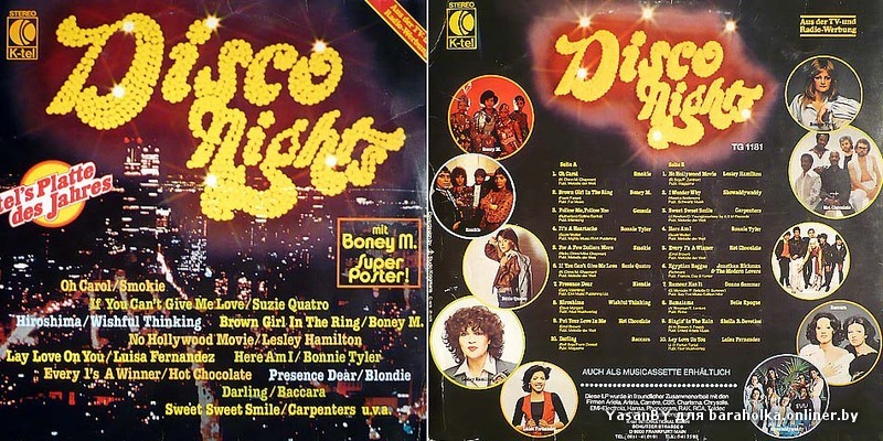 ... Suzi Quatro, Slade, Brian Poole & The Tremeloes, 10 CC, Spider Murphy