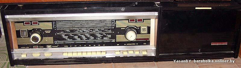 Вт. В радиоле применён