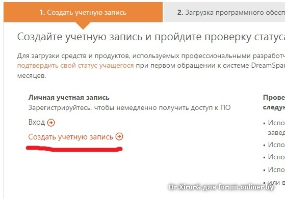 Microsoft Xbox One - Форум onliner.by