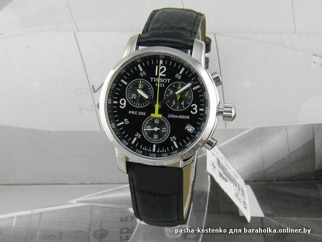 Продаю часы Tissot ( тиссот ) копия 80257071756 Павел. pasha-kostenko. . Отправить личное сообщение