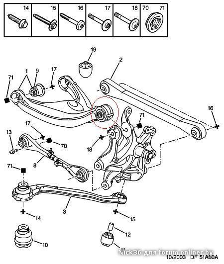 Peugeot 407. В сервисбоксе на