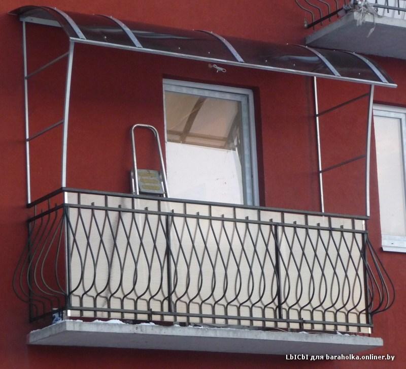 Балконы козырьки навесы.