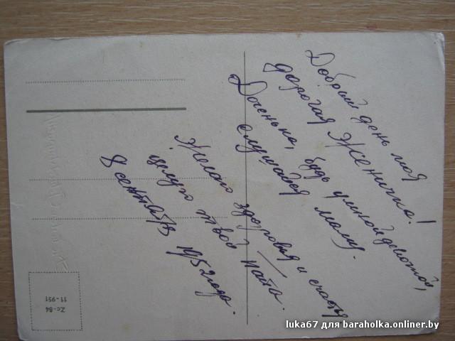 Как подписывать открытки на память 19