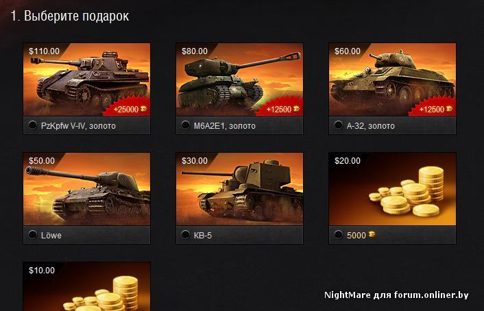 """какой самый прибыльный премиум танк в world of tanks """" Актуальные моды Wargaming"""