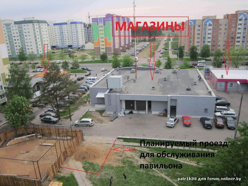 IMG_3406+(нов)сжато.jpg