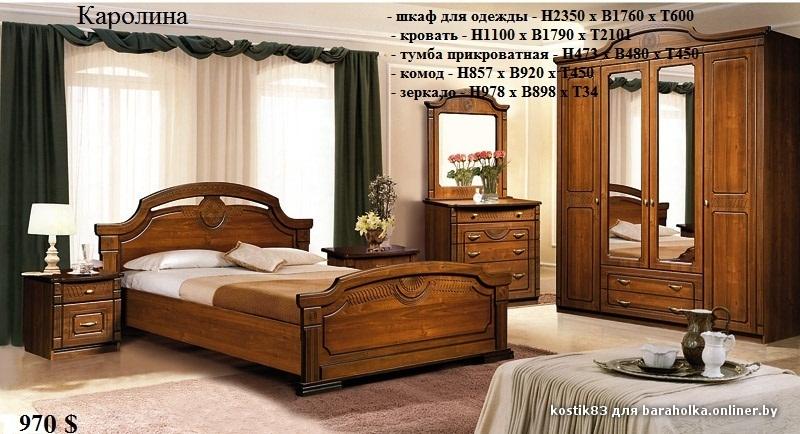продажа диванов авито омск