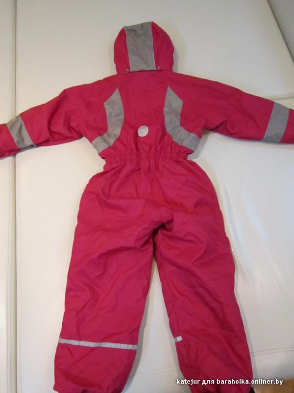 Детская Финская Одежда Распродажа