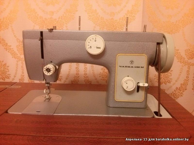Настройка швейной машинки чайка 132м