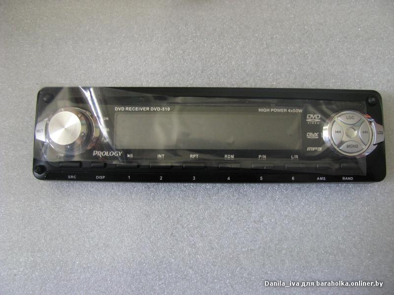 DVD-510.JPG