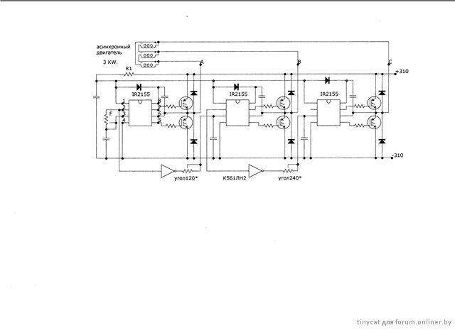 схемы на irf840 - Практическая схемотехника.