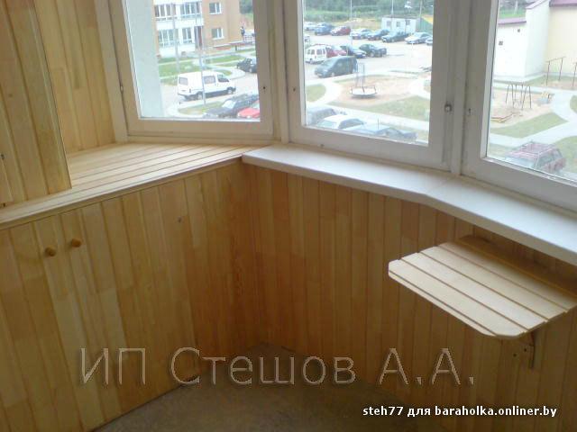 Обшивка вагонкой балкона или лоджии изнутри даёт помещению -.